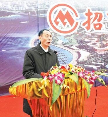 招商局集团董事长秦晓宣布双鱼岛开工令