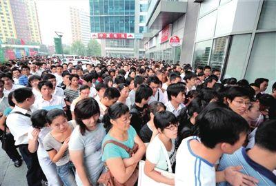 连云港市常驻人口_北京常驻外国人口