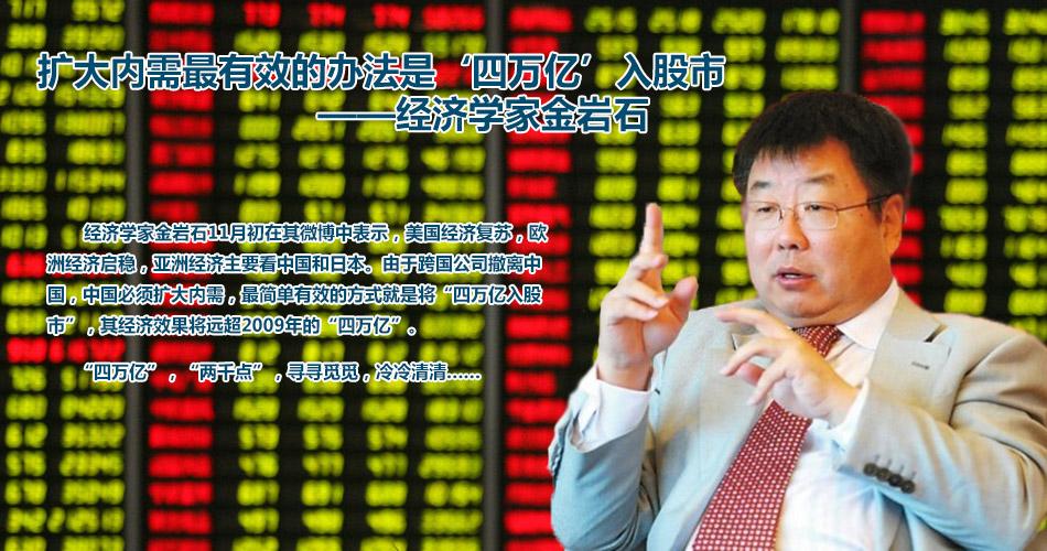 2012年十大雷语 -- 房地产、股市 - 睛天一心 - zwh325.eg的博客