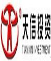 Tianxin Investment Advisor
