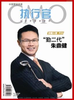 """""""勤二代""""朱鼎健"""