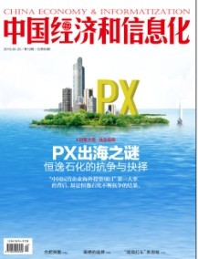 PX出海之谜:恒逸石化的抗争与抉择