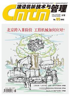 北京跨入Ⅲ阶段 工程机械如何应对?