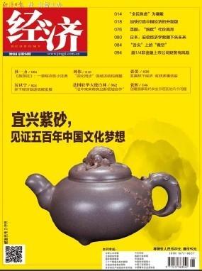 宜兴紫砂见证五百年中国文化梦想