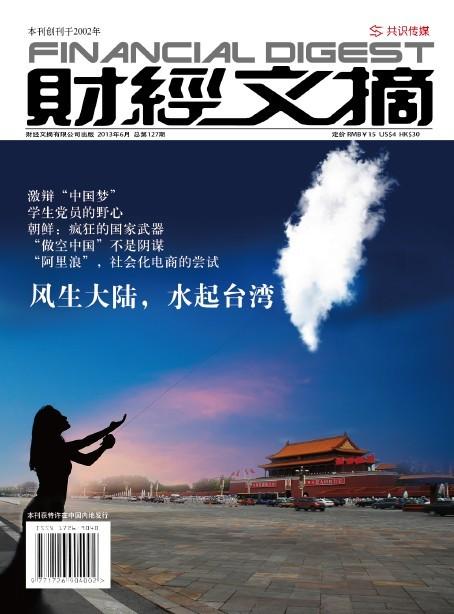 吹彻台湾的大陆风