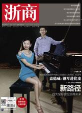 嘉德威:钢琴进化史