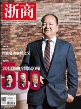 唐国海:智能电动家居之父