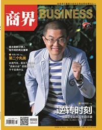 中国企业起死回生启示录