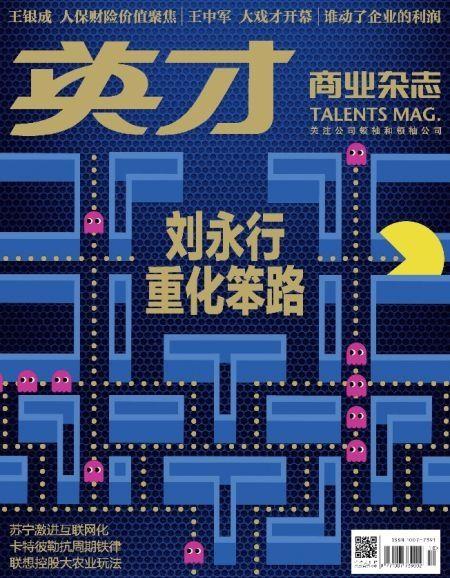 刘永行的笨路:多涉产能过剩行业