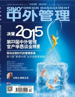 2015中国经济政策的基调