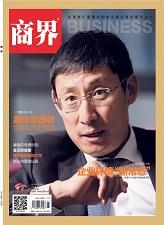 瀚华张国祥:金融和它的袈裟