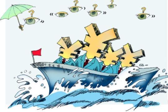 中企海外投资2020年将超万亿美元 成功率大概40%