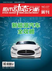 新能源汽车全攻略