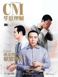 华夏理财201404期