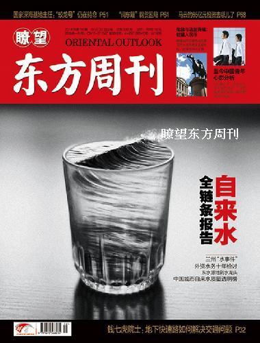 中国城市自来水质量透明榜