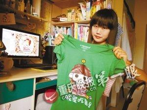 任茜展示自己设计的《我是吃货》印花T恤