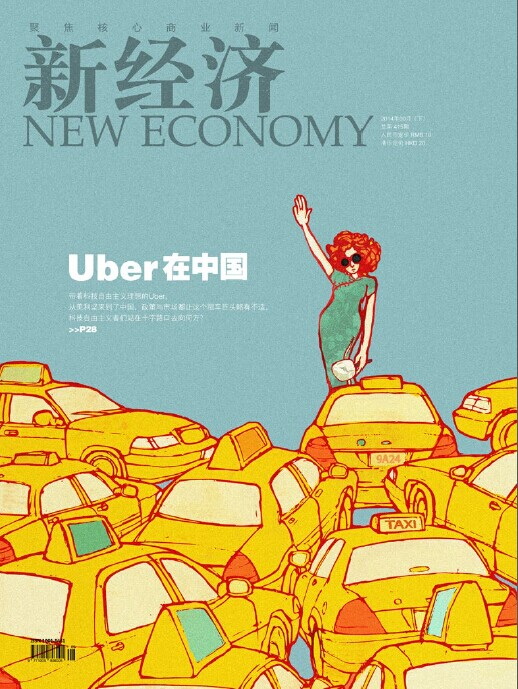 Uber在中国