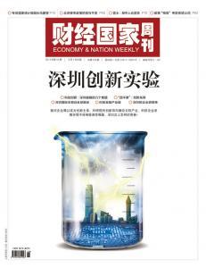深圳创新实验