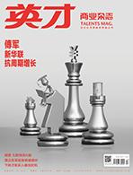 傅军:新华联抗周期增长