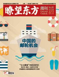 中国的邮轮机会