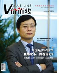 吴晓波:四个行业能赚钱