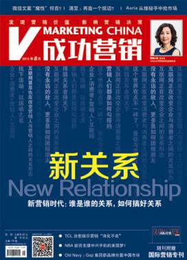 Gap新品牌如何分羹中国市场