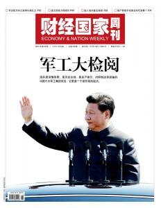 习近平5次公开强调军民融合