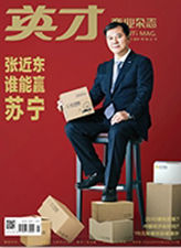 张近东:谁能赢苏宁