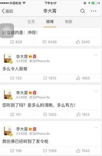 3K送彩金娱乐网站