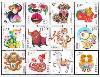 图片说明:第三轮十二生肖邮票