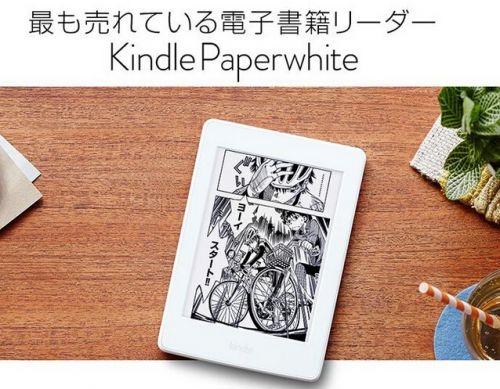 为看辅食拼了亚马逊日本推出32GB版Kindle漫画漫画v辅食宝宝图片