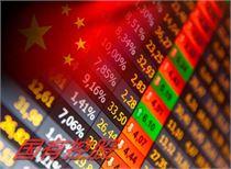 国庆节假期影响市场重要财经资讯汇总_金股每日推荐仅此一股