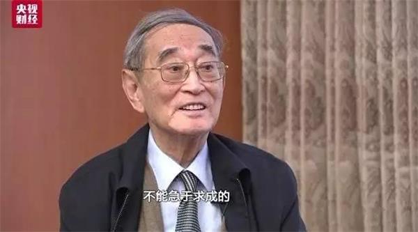 《转载》《中央经济工作会议释放三大重磅信号》 - sunxiufeng3829 - 稀客