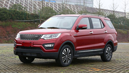 Changan Cx70 1 5t Model Will Be Listed In Early January Next Year