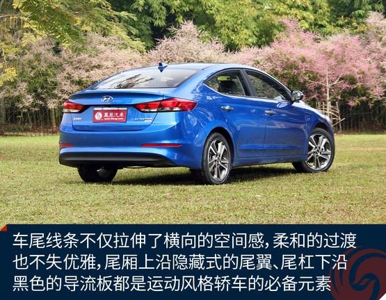 试驾北京现代领动 配置仍是最大亮点