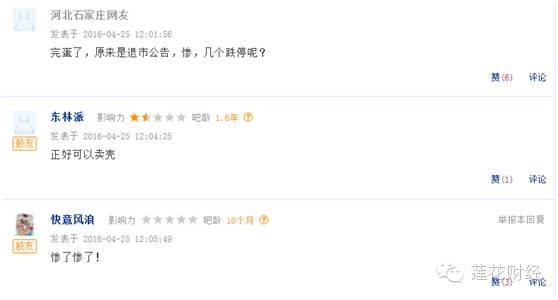 重庆时时彩人工做号后二怎么计划