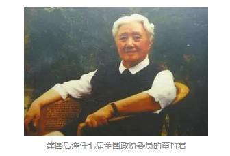 从青楼女子、都督夫人到中国第一代女企业家:八一八锦江饭店美女创始人