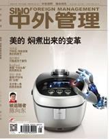 """中国企业""""时代化""""的三个命题"""
