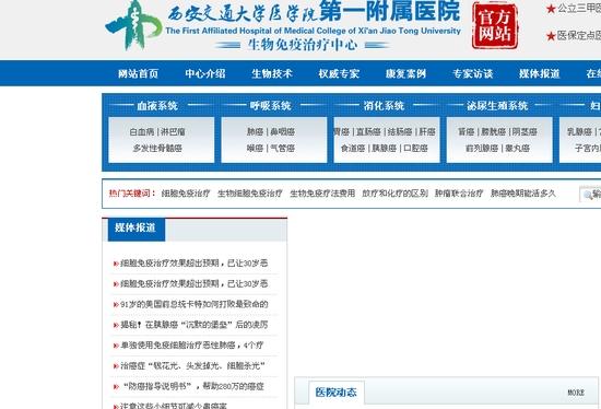 温州娱乐场官网