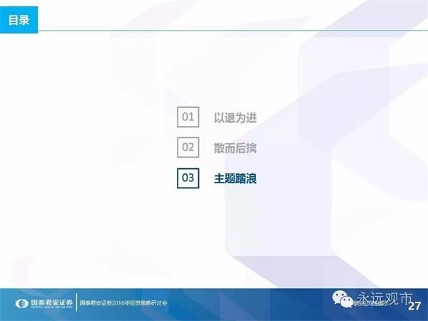 万胜博官网