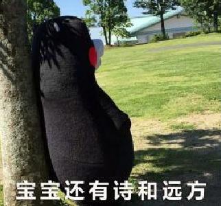 开心棋牌新网站