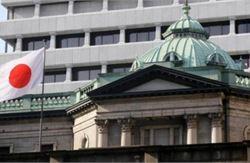"""日本央行最有可能成为首家采取""""直升机撒钱""""政策的央行,但这并非传统意义上的""""直升机撒钱""""策略。"""