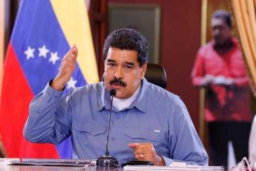 花旗银行没收委内瑞拉的黄金?真相如何 _ 东方财富网