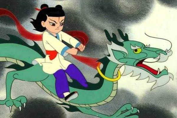 哪吒闹海》是中国上海美术电影制片厂为庆祝建国三十周年而摄制的动画