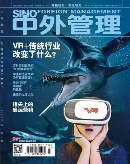 VR+传统行业改变了什么?