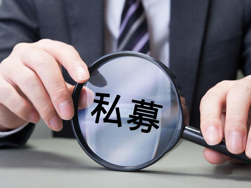 【投资理财项目收益率多少是合法的】