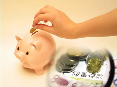 最适合普通人的赚钱方法赶紧收藏起来开干吧[图]