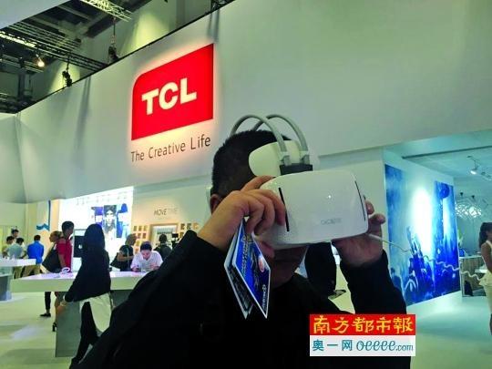 中国品牌发力欧洲高端市场