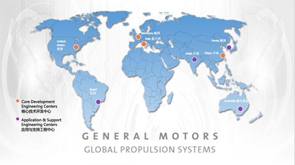 通用汽车电气化技术布局,五年内在中国推出9款新能源汽车3