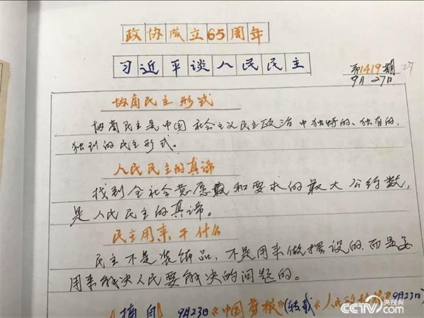 黄以孟老人的手抄报也免费赠送.-84岁老党员退而不休小黑板里传递